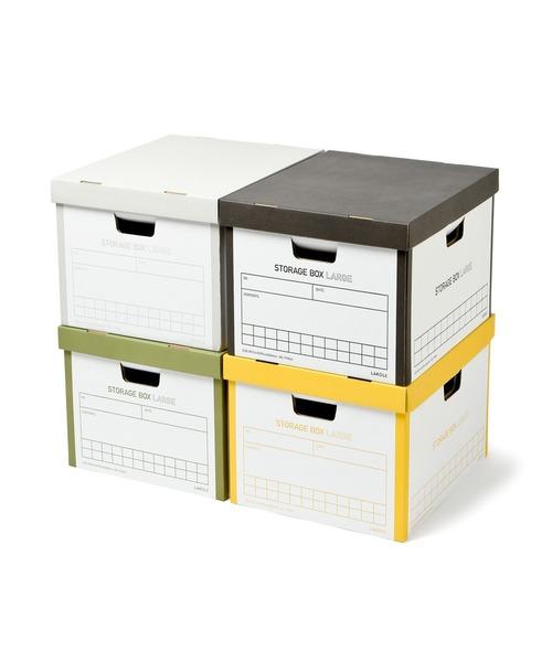 [LAKOLE] スタッキングストレージボックス(L) / LAKOLE