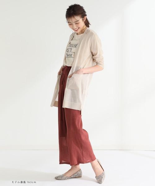七分袖トッパーカーデの服装