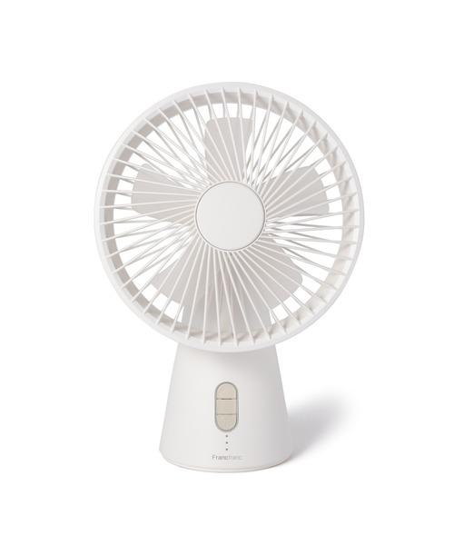 [Francfranc] フレ アロマデスクファン ホワイト(扇風機)