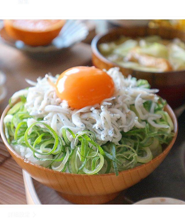美味しい卵かけご飯の作り方8