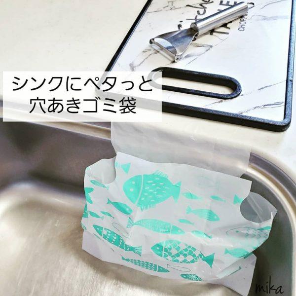 シールで貼れる便利ゴミ袋