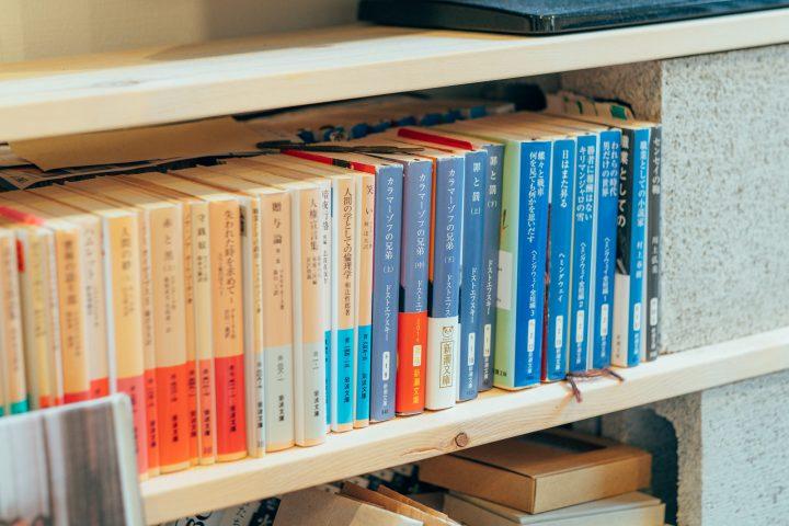 多様な世界に触れる本を大切にeff
