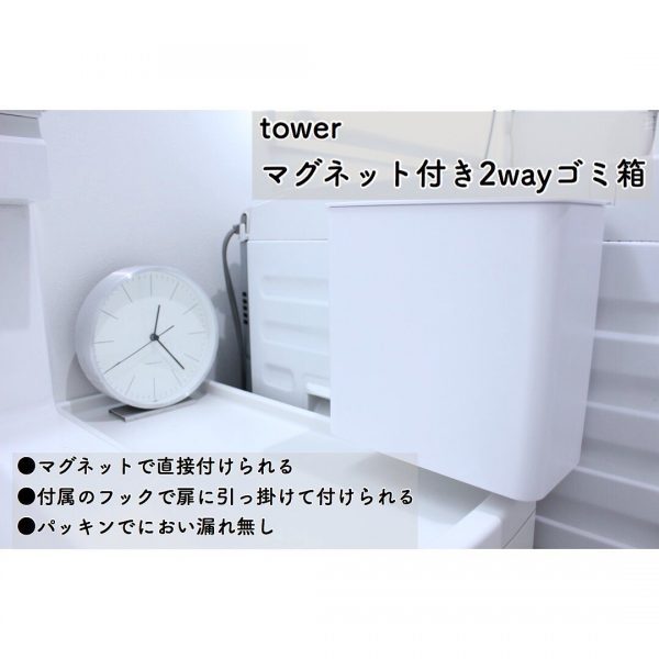 TOWER10