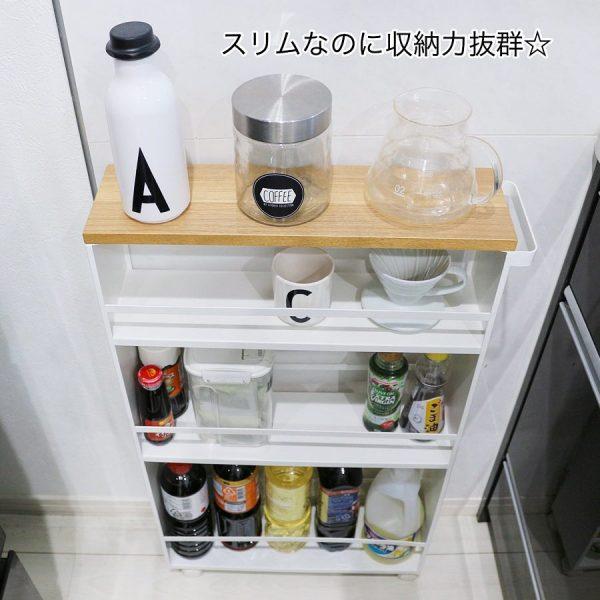 収納アイデア・アイテム21