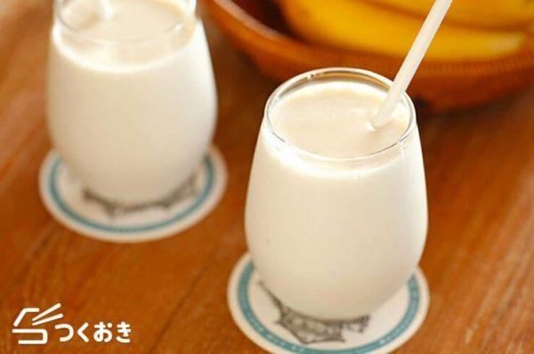 高タンパク質に!ミルクのバナナスムージー