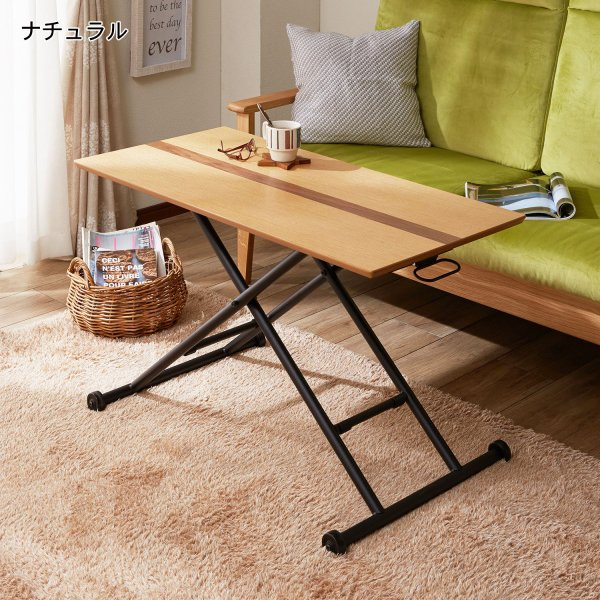 一人暮らしのテーブル③その他