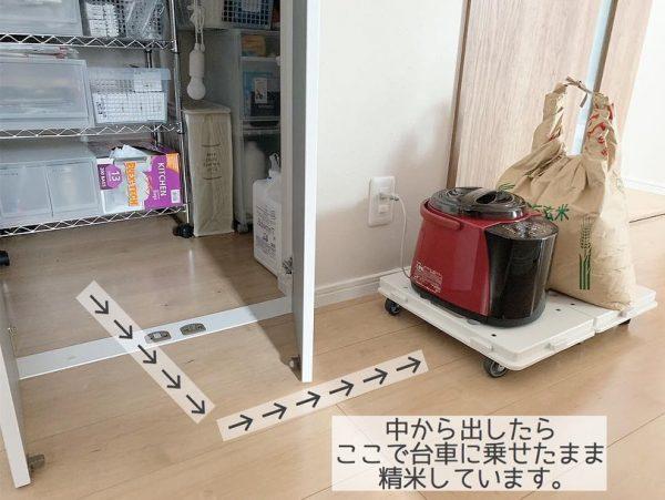 お米 保存術8