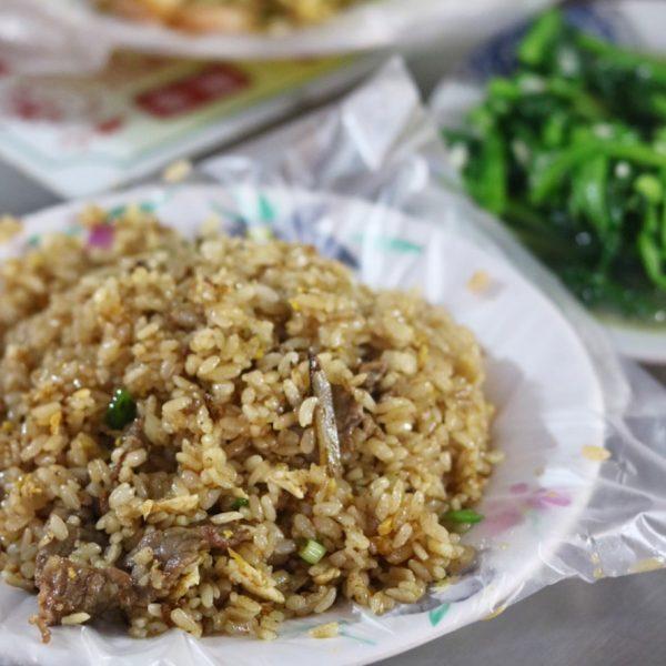 台湾風牛肉炒飯