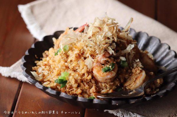 冷やご飯の簡単チャーハンレシピ!2