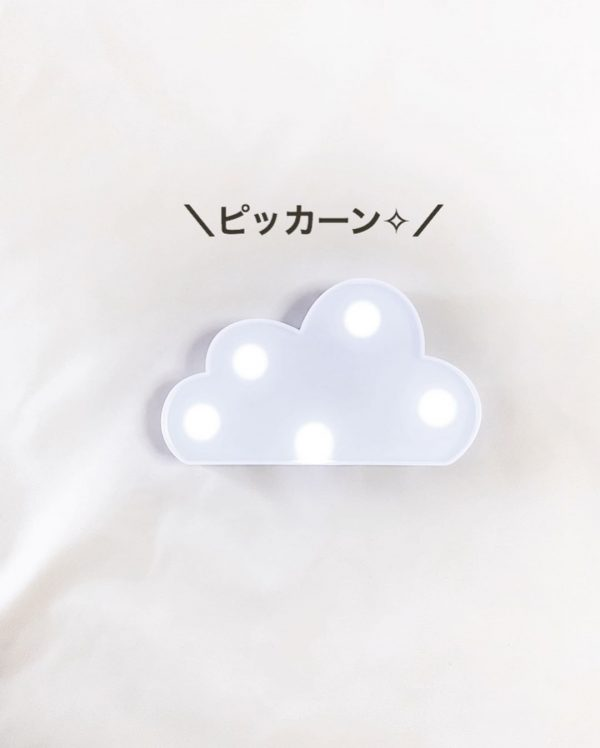 100均 雲モチーフグッズ3