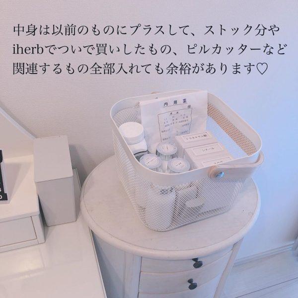 IKEA収納グッズ4