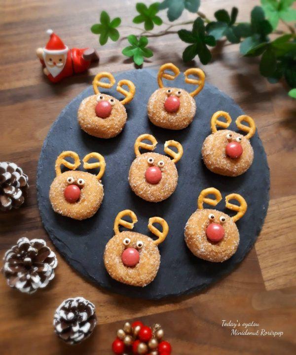 可愛いクリスマススイーツ!トナカイドーナツ