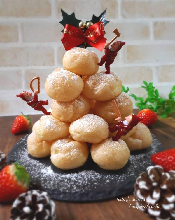 クリスマスの手作りなら!クロカンブッシュ