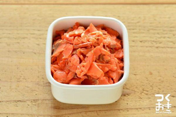 美味しい焼き方!オーブンでほぐし鮭