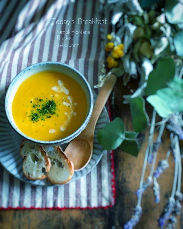 野菜だけの洋風スープレシピ!ポタージュ