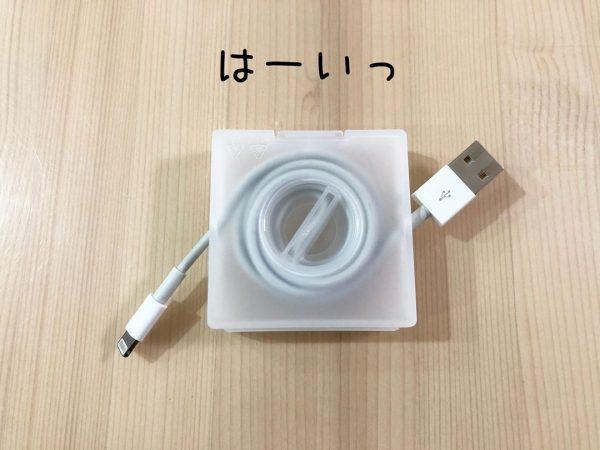 【無印良品】購入品リスト3