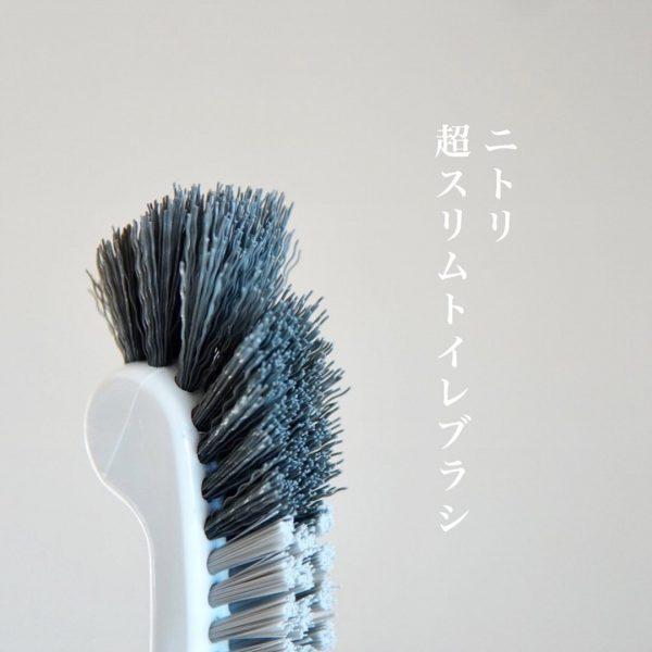 ニトリ おすすめ 便利グッズ10