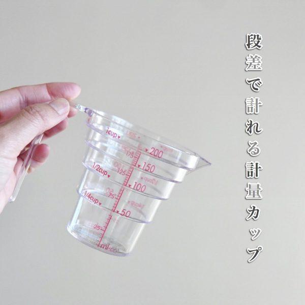 ニトリ おすすめ 便利グッズ8