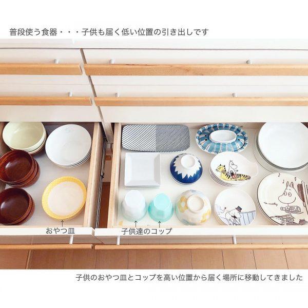 食器棚の引き出し収納《平置きアイデア》3