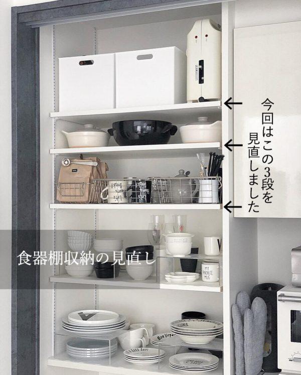 マグカップやグラスの収納アイデア6