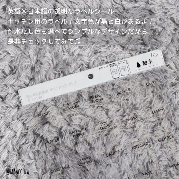 便利グッズ12