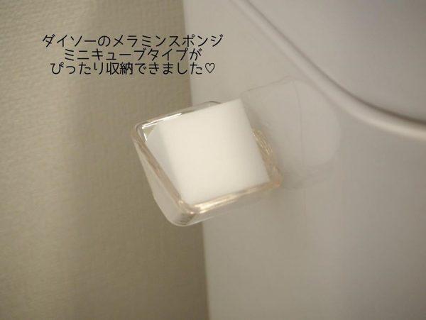 石鹸トレーをメラミンスポンジ置きに