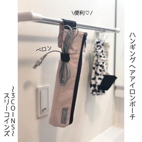 プチプラ ポーチ・巾着4