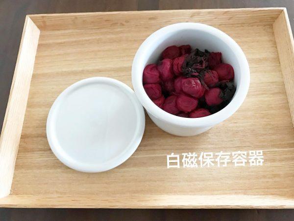 食卓に出せる白磁保存容器