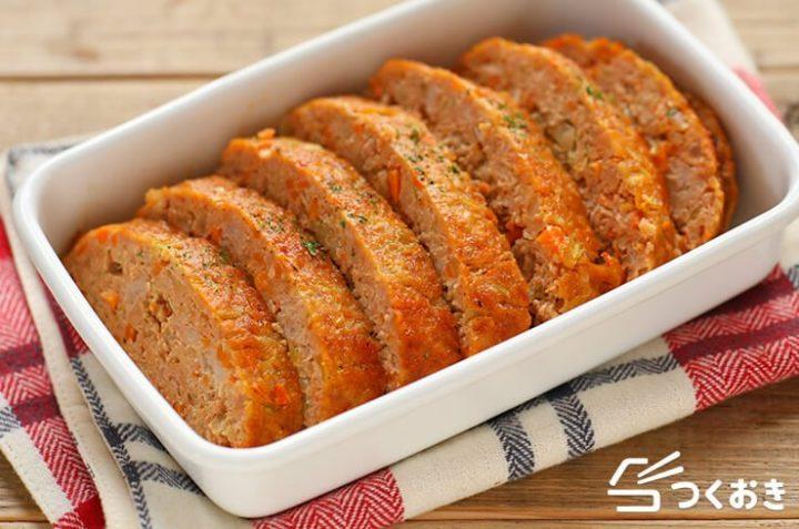 お手軽レシピ!お肉と野菜のミートローフ