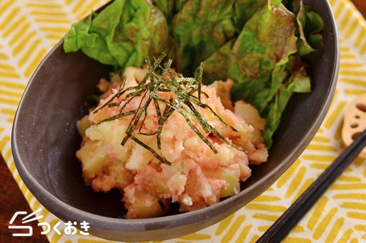 オムライスに合う明太ポテトサラダ