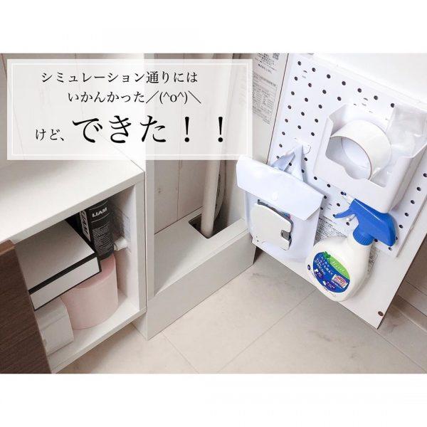 家事お助けアイテム11
