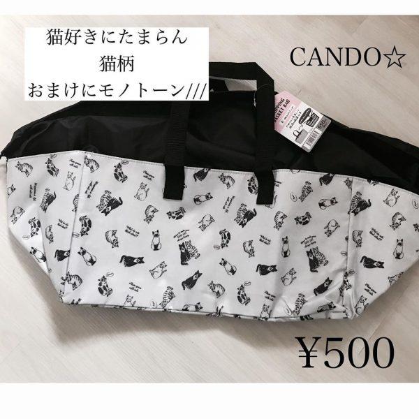 保冷&保温効果のある買い物カゴバッグ