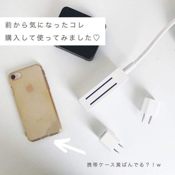 新生活応援グッズ10