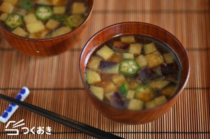 パエリアに合うスープ!なすとオクラの味噌汁