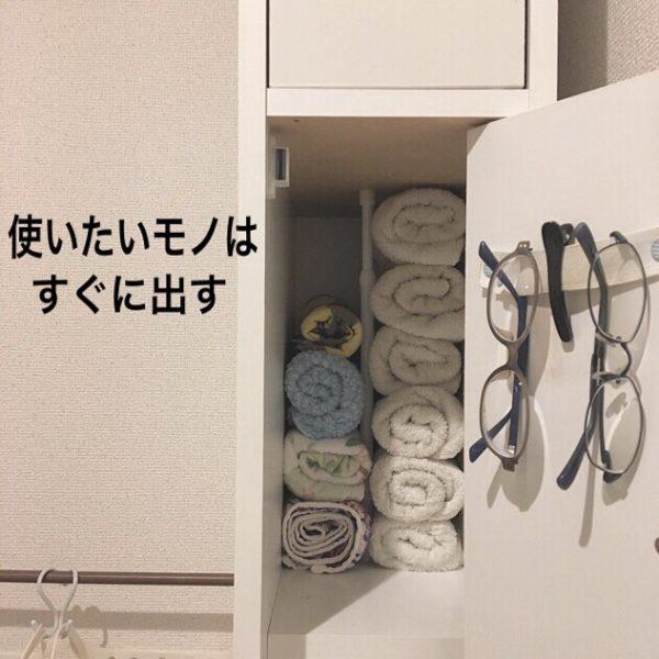 縦長の棚での収納方法
