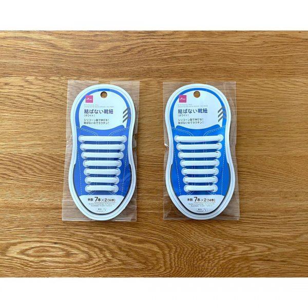 (3)結ばない靴紐