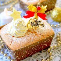 子供と一緒に手作り出来るクリスマスケーキ!簡単&可愛く作れるアイデアをご紹介♪