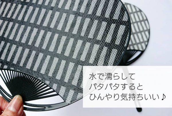 〈プチプラ〉グッズ6