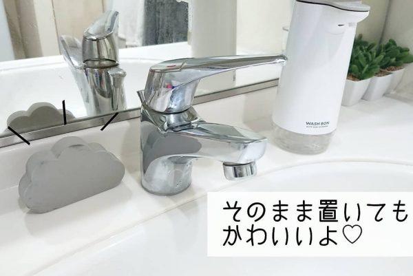 (2)超吸水スポンジ
