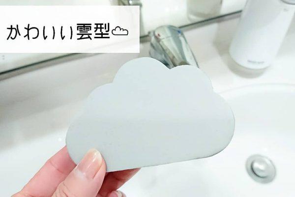便利グッズ10