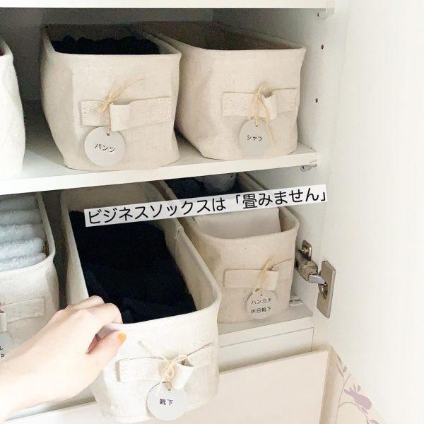 無印良品の洗面所収納8