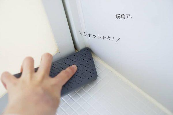 バスルーム お掃除グッズ2