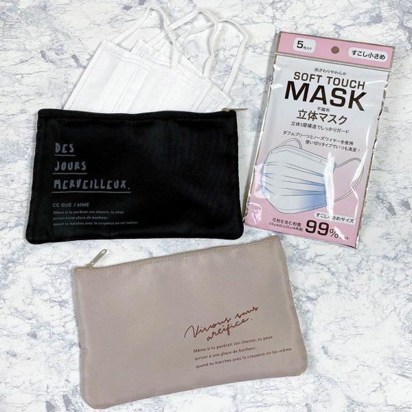 消臭・抗菌効果のあるマスクケース