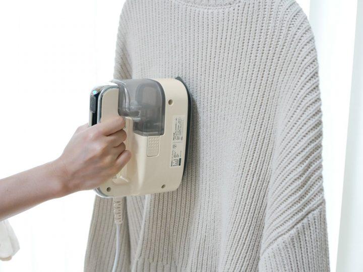 衣類スチーマー6