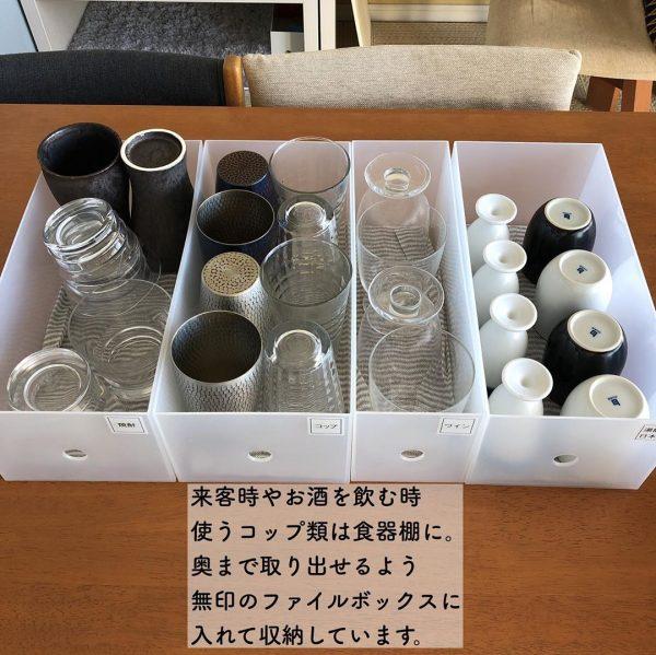 マグカップやグラスの収納アイデア11