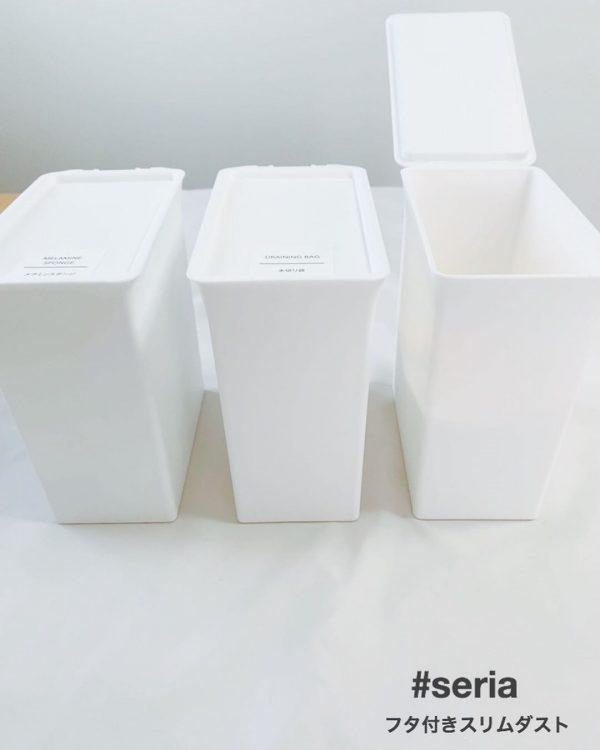 ゴミ箱の置き方13