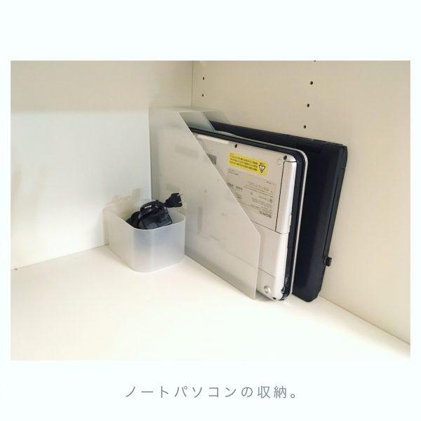 ファイルボックス16