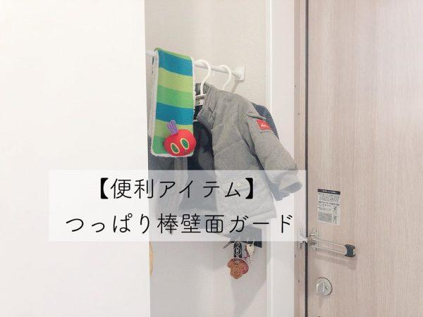 ベビー服の収納24