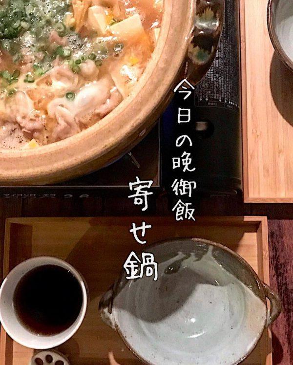 体が温まる美味しい食事13