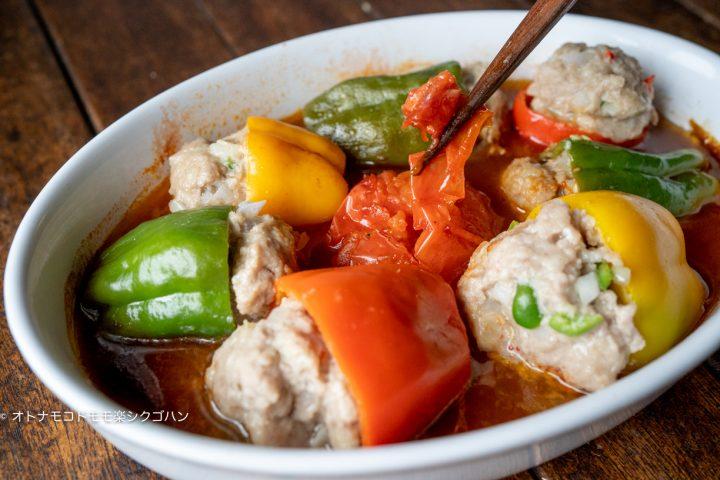 カラフルピーマン 肉詰め レシピ14